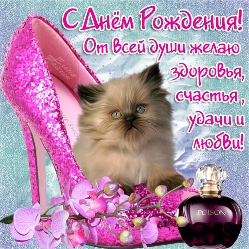 Название: sdnem-rozhdeniya_ru-337.jpeg Просмотров: 140  Размер: 107.9 Кб